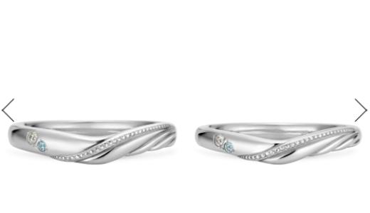 シンデレラとコラボした結婚指輪のデザインまとめ