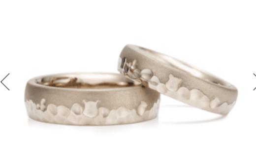 くまのプーさんとコラボした結婚指輪のデザインまとめ