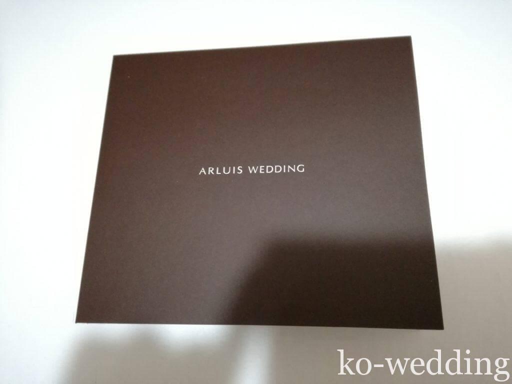 アールイズウエディングのCD-R