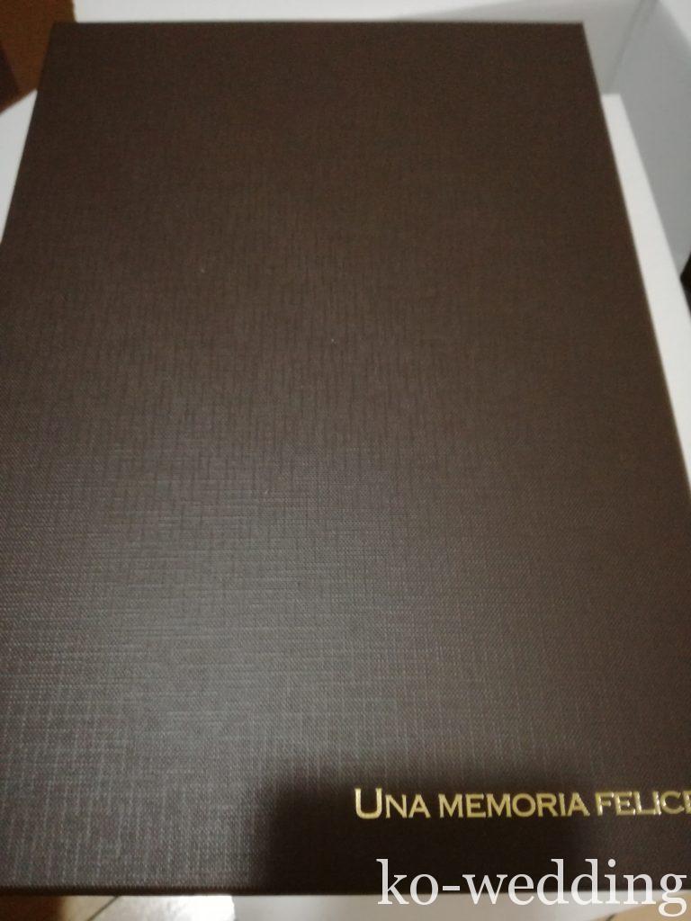 アールイズウエディングのアルバムが入ったボックス