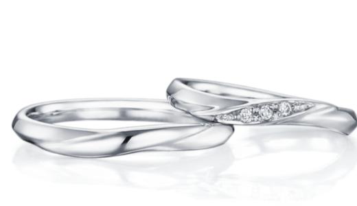 アイプリモのルキナの結婚指輪