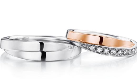 アイプリモのアサールの結婚指輪