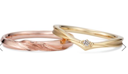 美女と野獣とコラボした結婚指輪のデザインまとめ